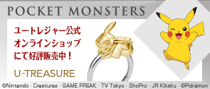 POCKET MONSTERS JEWELRY