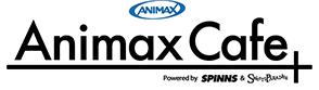 AnimaxCafe+