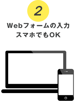 join img 108 - 人気ラジオ番組『ミュ~コミ+プラス』がついにテレビになりました!アニメトークバラエティ『ミュ~コミ+プラスTV presented by アニマックス』!