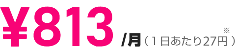 join program 37 - 人気ラジオ番組『ミュ~コミ+プラス』がついにテレビになりました!アニメトークバラエティ『ミュ~コミ+プラスTV presented by アニマックス』!