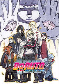 BORUTO -NARUTO THE MOVIE -
