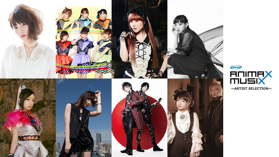 ANIMAX MUSIX ~ARTIST SELECTION~