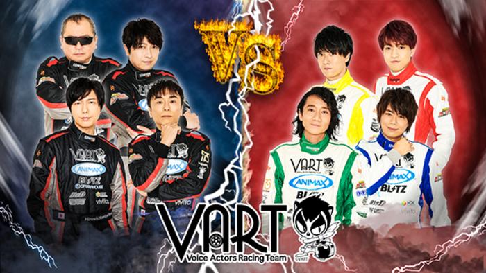 VART - 声優たちの新たな挑戦 - season2