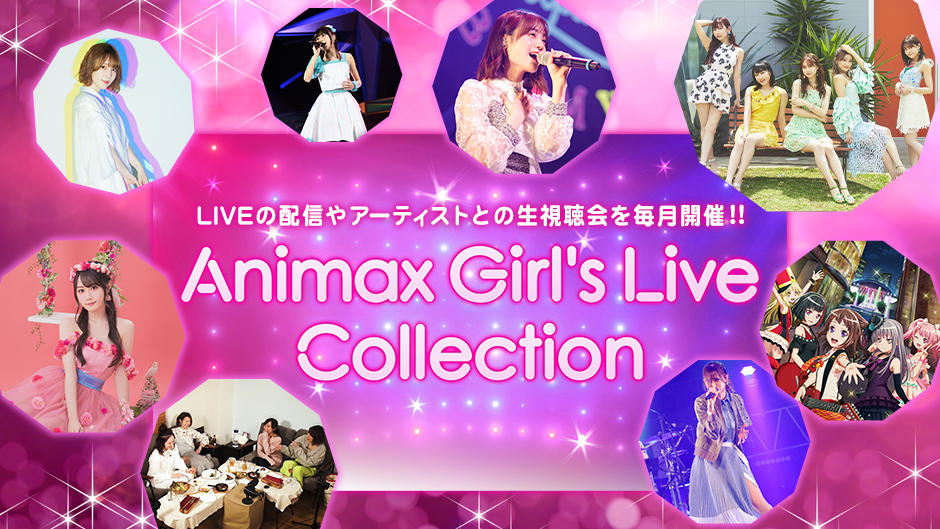 ANIMAX Girl's Live Collection